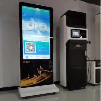 供应展馆大厅专用空气净化监控屏