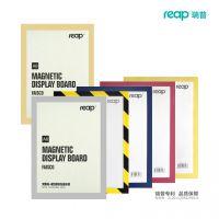 reap瑞普-商超、商店玻璃橱窗墙面促销信息磁性牌/新品推介磁性牌