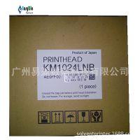 全新原装进口柯尼卡1024UV喷头KM1024MHB 14 PL UV打印机喷头