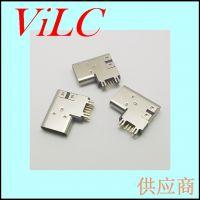 四脚鱼叉侧立式TYPE C垫高型母座-14P双排侧插 加高USB3.1连接器