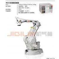 工业机器人ABB机器人IRB260弧焊机器人 搬运机器人闪电发货