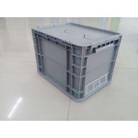 标准大众环保带盖物流箱批发