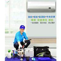 温州江滨东路专业空调维修清洗(诚信上门)欧洲城专业维修公司、店面、空调