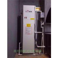 燃气热水器容积式使用寿命-三温暖热水器(推荐商家)