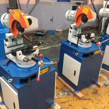 铁不锈钢切割机45度切角机多功能无毛刺气动切管机金属圆锯机手动
