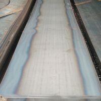 现货供应 鞍钢Q235材质钢板2mm-30mm 厚度规格齐全 欢迎来电洽谈合作
