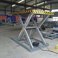 定做SJG5吨固定剪叉式升降平台 剪叉式液压升降举升机货梯