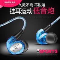 拉威斯S29重低音手机耳机耳塞式挂耳式运动跑步入耳式K歌线控耳机