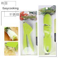 韩国进口easycooking厨房小工具压挤蒜器/切葱丝刀切菜器