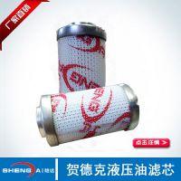 聚结脱水0110 D 003 BN/HC筒式滤芯胜达厂家直销