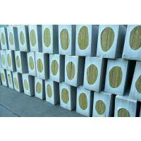 外墙防火岩棉保温板专业供应