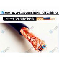 RVV固定安装柔性电缆3*4 1*1.5 4*25 耐弯曲耐折防水阻燃电缆