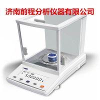 供应精密电子天平 分析天平JA系列千分之一  工业用天平仪器