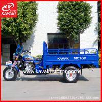 正三轮动力足150汽油三轮摩托车大运蓝色三轮摩托货车货运 出口定