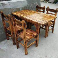 佛山市兴泰德盛批发_全实木餐桌椅|火烧碳化实木桌椅 厂家销售