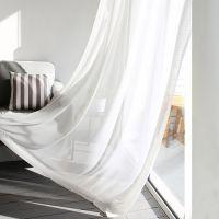 纯色阳台客厅雪纺纱百搭北欧公主风卧室装饰白纱窗帘成品飘窗纱帘