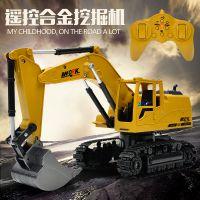 大号合金电动遥控挖掘机 充电挖土机合金工程车模型 玩具钩机男孩