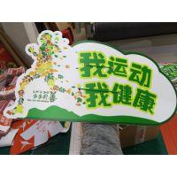 深圳写真喷绘KT板 10mmPVC板 雪弗板 光亮板海报定制厂家