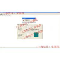 Ansoft RMXPRT V5.0 英文版(电机设计)
