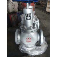 三科供应TP41F阀套式排污阀