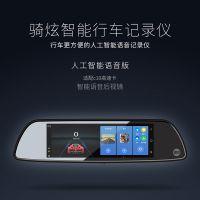 骑炫行车记录仪双镜头高清夜视24小时监控倒车影像测速电子狗一体