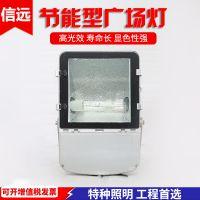 NFC9140节能型广场灯250/400W投光灯室外球场照明灯泛光灯防水