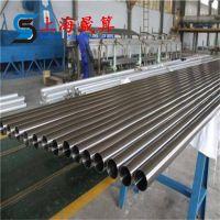 厂家直销GH2706 精密无缝管 镍基GH2706高温合金板