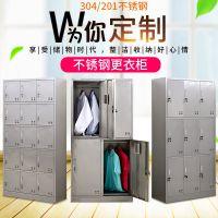 欧米格不锈钢201/304文件柜简约更衣柜储物柜资料柜西药柜可定制