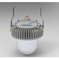 70wled三防平台灯 OHSF812LED防眩平台灯 电厂LED三防平台灯80w