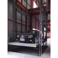 2吨载货货梯厂房简易货物升降平台找华工机械专业订制
