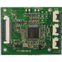 FM1388语音模块