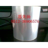 底价供应3M5590H-15/05/10导热胶带 可分切/模切冲型