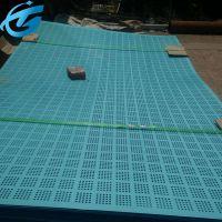 蓝色建筑爬架防护网 镀锌爬架网片