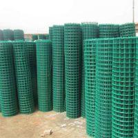 张家口养殖户用的网子 涂塑铁丝焊接网 厂家一米多钱