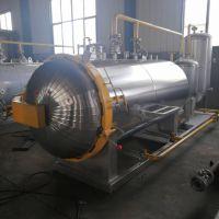 供应畜禽无害化处理设备 干化机 湿化机 高温化制无害化处理设备