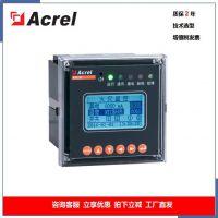供应安科瑞ARCM200L-J4T4温度电流监测仪 电气火灾监控