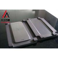 河南六工LG-34热弯玻璃石墨模具,应用于时下流行的3D曲面手机