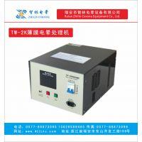 供应电晕处理机、电晕处理架,火花机,电子冲击机,薄膜冲击机