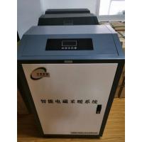 新疆西藏青海内蒙古汉通智能电磁采暖炉价格 EMHT01-A7型号 节能环保 电磁加热器电磁采暖炉厂家
