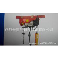 批发微型电动葫芦220V电动葫芦家用小吊机吊葫芦PA1000公斤葫芦