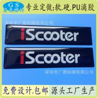 厂家生产定制水晶滴塑 透明滴胶Logo 彩色商标贴纸 pvc不干胶标签