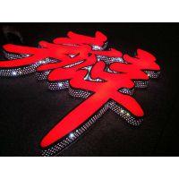 广西发光字广告招牌制作LED发光字门头招牌发光字不锈钢字迷你字-厂家直供