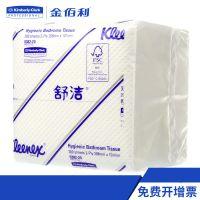 金佰利 舒洁0382-20抽取式卫生纸 家用 商用卫生纸 200张/包