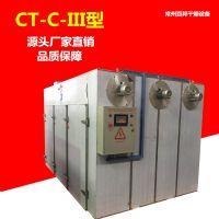 百邦厂家供应热风循环烘箱 化工原料脱水烘干机 染料颜料烘干机