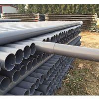 PVC管 PVC灌溉管 农田浇地管***新价格