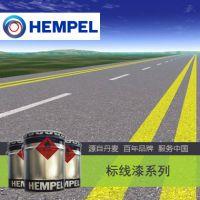 销售氯化橡胶标线漆29800 hempel海虹老人油漆价格优惠