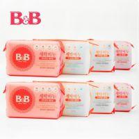 正品韩国手工香皂 保宁BB皂内衣皂 婴幼儿童洗衣皂日用品200g