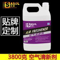 厂家直销批发 空气清新剂 3.8升 芳香喷雾剂 除异味剂