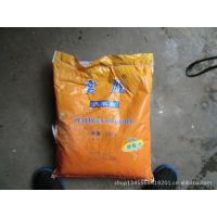 厂家洗衣粉 多用途通用型洗涤剂 洗衣粉 OEM各种粉体代加工