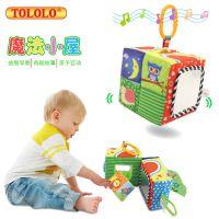 婴儿手铃海绵多功能婴幼儿摇铃哈哈镜毛绒玩具早教软积木益智